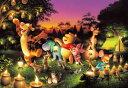 ★1000ピースジグソーパズル『森のキャンドルパーティー』
