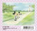 ★108ピースジグソーパズル『ディズニー そよ風のウエディングドリーム』
