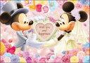 【取寄商品】★200ピースジグソーパズル『愛と幸せをこめて♥(ミッキー&ミニー)』
