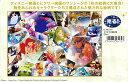 ★300ピースジグソーパズル『ディズニークリスタルシーズン キラキラの贈り物〈光るジグソー〉』