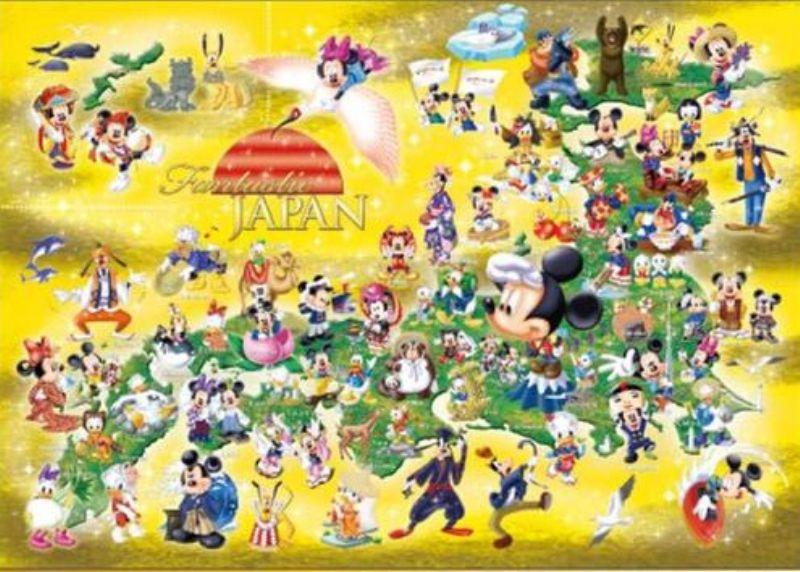 1000スモールピースジグソーパズル『ファンタスティックジャパン』