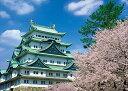 500ピースジグソーパズル『名古屋城 桜の季節(愛知)』