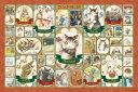 1000ピースジグソーパズル キャラ図鑑−わちふぃーるど− 《廃番商品》