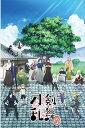 ★1000ピースジグソーパズル『刀剣乱舞-花丸- 本丸』