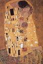 ◆希少品◆1000ピースジグソーパズル『接吻(クリムト)〈銀紙ジグソー〉』《廃番商品》