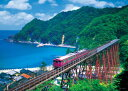 ◆希少品◆1000スモールピースジグソーパズル『余部鉄橋-海望む-』《廃番商品》
