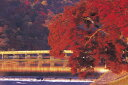 1500スモールピースジグソーパズル 日本三大紅葉の里 嵐山 《廃番商品》