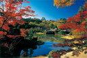 ■1500スモールピースジグソーパズル『シンプルスタイル 秋晴れの玄宮園(滋賀)』《廃番商品》-商品代購