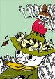 お買い得品☆半額!!☆プリズムアート108ピースジグソーパズル『ムーミン リトルミイとスナフキン』