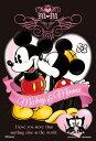 プチパズル204ピース ラブチュー(ミッキー&ミニー) 《カタログ落ち商品》