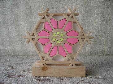 組子細工 置き飾り おひな様向き ピンク【面取り加工済みでお子様にも安心・安全】