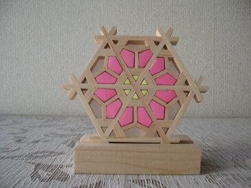 組子細工 置き飾りミニ おひな様向き ピンク【面取り加工済みでお子様にも安心・安全】