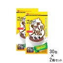 モリモリスリム 5g×30包 【ほうじ茶風味】 2個セット ハーブ健康本舗 [ もりもりスリ