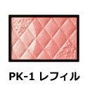 【 定形外 送料無料 】 エスプリーク グロウ チーク 【 ...