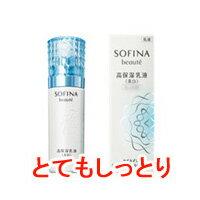 高保湿乳液 美白 【 とてもしっとり 】 60g 花王 ソフ