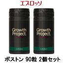 【 宅配便 送料無料 】 エスロッソ Growth Proj...