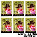 【 宅配便 送料無料 】 ゴールドジム ミールリプレイスメント ストロベリーミルク風味 55g × 6個セット 『4』