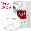 【 定形外 送料無料 】●箱なし● SK-2FTマスク10枚...