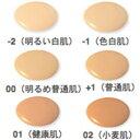 ヌーディモア ザ・リキッドファンデーション -1 色白肌(30g)