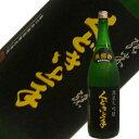 亀の井酒造 くどき上手 美郷錦 純米大吟醸 1.8L