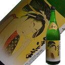 亀の井酒造くどき上手 辛口純吟 1.8L【特約店限定品】