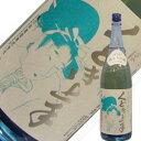 亀の井酒造 くどき上手純米大吟醸しぼりたて無濾過 生酒1.8L【H28BY】【ヤマト運輸クール便使用】