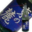 東の麓酒造 東の麓 夏吟醸 1.8L【H27BY】