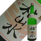 燗美味的酒,在我们的库存有!羽樱桃酒720毫升干景观Ooko[お燗で旨い酒入荷!出羽桜 大古酒 枯山水 720ml]