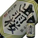 出羽桜酒造 出羽桜 純米大吟醸 亀の尾 720ml
