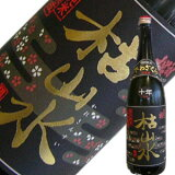 出羽桜酒造 出羽桜 特別純米酒 枯山水 10年熟成 1.8L