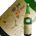 麓井酒造 麓井 きもと純米酒本辛 1.8L