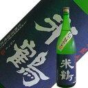 米鶴 純米原酒 ひやおろし 1.8L【H27BY】