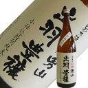 旨さが冴える!ひやおろし男山酒造 羽陽男山 特別純米酒出羽豊穣ひやおろし1.8L