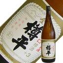 樽平酒造 樽平 金 純米酒 1.8L