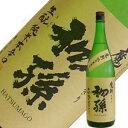 超辛口純米酒!初孫 純米本辛口 魔斬(まきり) 1.8L