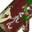 亀の井酒造 吟醸酒 ばくれん 1.8L【取扱限定品】