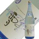 日本名水百選を仕込み水に使用した月山酒造 純米吟醸 月山の雪 1.8L【要冷蔵】H22BY