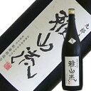 2010インターナショナル・ワイン・チャレンジ 純米大吟醸・純米吟醸部門金賞受賞