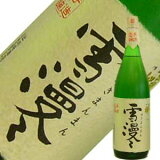我們的驕傲1.8L Daiginjo雪櫻羽羽櫻酒[出羽桜酒造 出羽桜 大吟醸 雪漫々 1.8L【楽ギフ包裝】【楽ギフのし】【楽ギフのし宛書】]