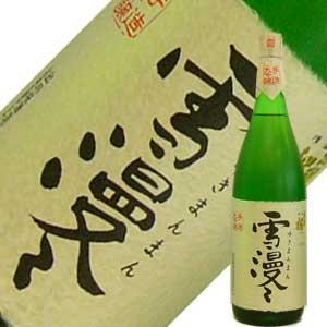 出羽桜 大吟醸 雪漫々 1.8L