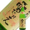 樽平・住吉に続くブランド!樽平酒造 純米大吟醸雪むかえ 永楽(えいらく) 1.8L