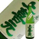 酒田酒造 上喜元 純米酒 出羽の里 1.8L