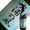 高橋酒造 東北泉 吹浦の風(ふくらのかぜ)1.8L
