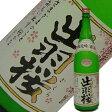 しぼりたて入荷!出羽桜 桜花吟醸酒 さらさらにごり 1.8L【H28BY】【冬季限定品】【ヤマト運輸クール便使用】