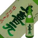 酒田酒造 上喜元 特別純米 にごり酒 1.8L【H28BY】【ヤマト運輸クール便使用】