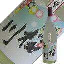 野澤酒造 桜川 純米吟醸 1.8L