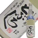酒田醗酵 みちのく山形のどぶろく【雪化粧】(淡麗タイプ)720ml【ヤマト運輸クール便使用】