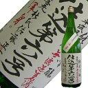 酒田酒造 上喜元 純米吟醸仕込み61号【渾身】1.8L【H28BY】【ヤマト運輸クール便使用】