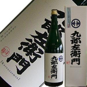 新藤酒造店 九郎左衛門 大吟醸 雪女神 1.8L