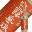 にごりがたっぷりのお酒です!竹の露 白露垂珠 無濾過純米 超にごり 1.8L H22BY